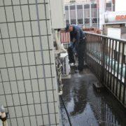 ベランダ・バルコニーの高圧洗浄