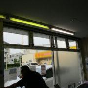 排煙窓の排煙オペレーターの動作不良に伴う点検