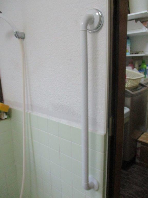 浴室の手摺取り付け後